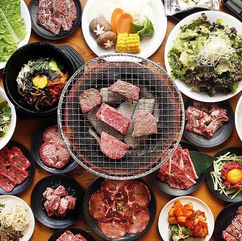 コスパ抜群な牛繁の焼肉[食べ放題][飲み放題]単品メニューも厳選肉をリーズナブルに♪