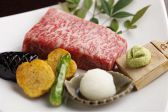 NATURAL STYLE 清 高田馬場のおすすめ料理2