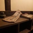 古民家の名残を感じる明治時代の帳簿