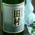 【田村】地元、郡山発。自社田米、地元産無農薬米のみを使用。冷~燗まで楽しめるキレのある旨辛口の食中酒。田村町のテロワールを全身で感じて下さい