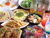 SPORTS DINING&BAR EN‐JOYのおすすめ料理2