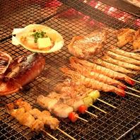 お肉・お魚など新鮮食材の炉端焼きが絶品!