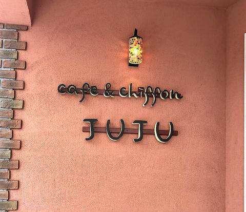 Cafe&ChiffonJUJU