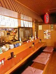 胃酒屋 串夢鳥 別店 の写真