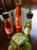 京のうまいもの屋 櫻の雰囲気2