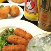 ブラジル料理 SAUDADEのおすすめ料理2