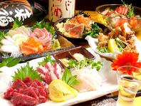 旬の食材を多数ご用意!!今月は夏の味覚満載コース♪