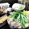 金沢うさぎ 金沢駅前店のおすすめポイント2