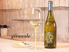 girasole ジラソーレの写真