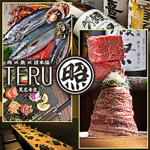 肉×さかな×日本酒 照(TERU) 天王寺店