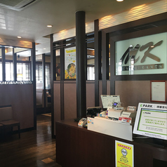 MK エムケイ レストラン 野間店の雰囲気1