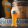 茅ヶ崎で樽から注ぐクラフトビール BLUE MOONが飲めるのはAKATSUKIだけ!