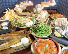 大衆寿司酒場 蝦夷の漁 帯広の写真