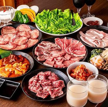 牛繁 ぎゅうしげ 大船店のおすすめ料理1