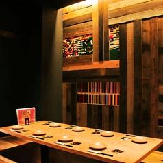 ちび九炉 新宿西口店の雰囲気1
