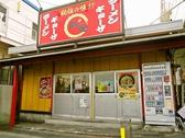 ラーメン新世 東扇島店の雰囲気3