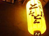 浜松 とんとん 浜松駅のグルメ