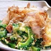 サザンウインドウ 下北沢のおすすめ料理3