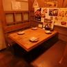 じとっこ組合 静岡駅南店 宮崎県日南市のおすすめポイント2