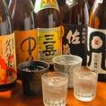 お酒の種類も豊富!ビールはもちろん、日本酒、焼酎など和食に合うものをとりそろえています。コースには2時間飲み放題がついて4000円(税引)~とお得!