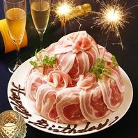 誕生日・記念日を肉ケーキでお祝い♪