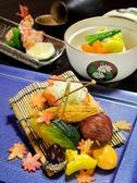 一兆 松山市のおすすめ料理3