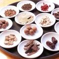 薬膳は12種類ご用意。体の中から健康になれるオリジナルブレンドです♪