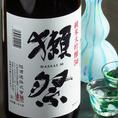 【獺祭 純米大吟醸50】日本屈指の吟醸蔵。華やかな香りと高精白ならではのクリアな酒質です