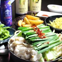 金沢うさぎ 金沢駅前店のおすすめ料理3