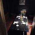 4名様の小スペース半個室は予約必須の限定席。