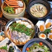 東岡崎 炉端屋 どんぱちのおすすめ料理3