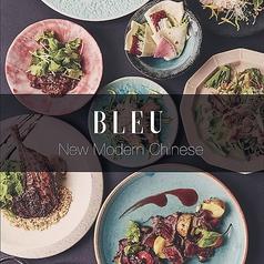 Dining&Bar BLEU ブルー 堀江の特集写真