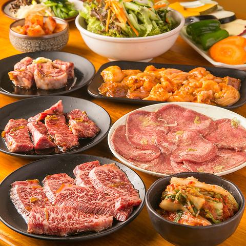 新鮮なお肉をお召し上がりください。1名様から60名様までOKです。