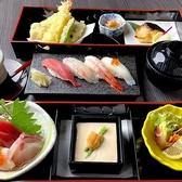すし 旬鮮料理 しゃり膳 千葉店のおすすめ料理2