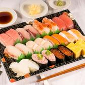 かっぱ寿司 五所川原店のおすすめ料理3