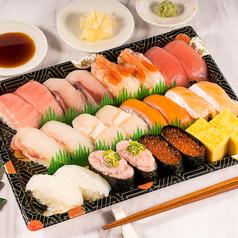 かっぱ寿司 越谷大里店のおすすめ料理3