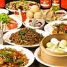 香港厨房 蒲田店のおすすめポイント1