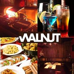 WALNUT ウォルナットの写真