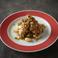料理メニュー写真ツナと白いんげんのサラダ