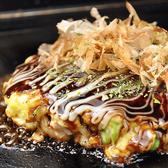 わいず 三芳店のおすすめ料理2