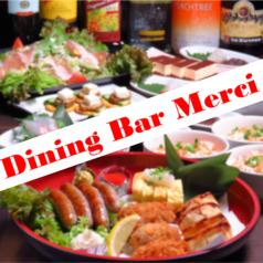 Dining Bar Merciの写真