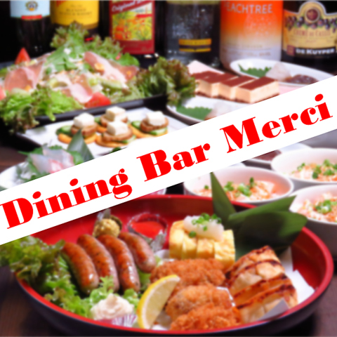 Dining Bar Merci