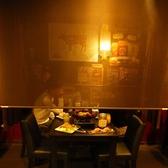 AMERICAN DINING LIBERCO リベルコ 瓦町店の雰囲気2