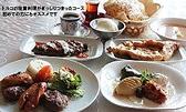 ムラートのおすすめ料理3