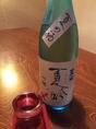 夏限定酒!!天山 夏吟 吟醸(佐賀)爽やかな香りと心地よい酸味で喉越しスッキリ。夏にピッタリ!
