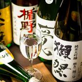 地鶏個室居酒屋 兼坂 東京・大手町店のおすすめ料理3