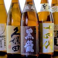 ◆お酒の種類が豊富