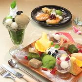 町家カフェ 燦々 さんさんのおすすめ料理2