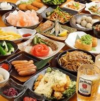 江坂で女子会するならお得な食べ飲み放題で決まり!