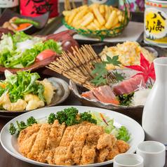 遊食家 厨 くりや 高田馬場のコース写真